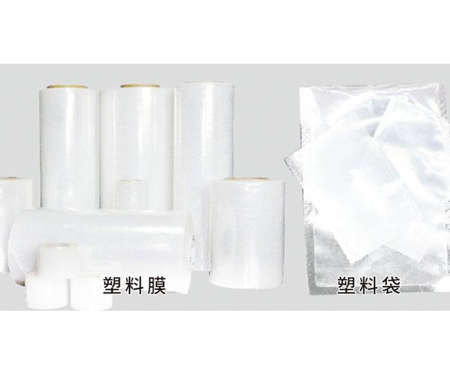 普通塑料膜(袋)