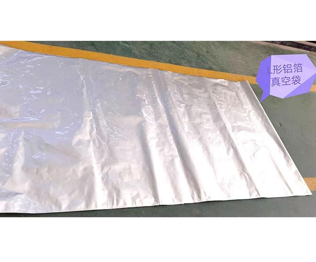 L型铝箔真空袋